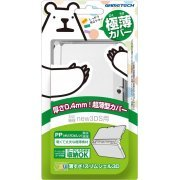 New Slim Crystal Shell 3D for New 3DS (Clear) (Japan)
