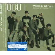 Wake Up [CD+DVD Limited Edition Type A] (Japan)
