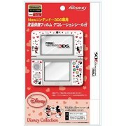 Protection Filter Decoration Seal Set for New Nintendo 3DS (Mickey & Minnie) (Japan)
