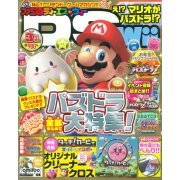 Famitsu DS + Wii [March 2015] (Japan)