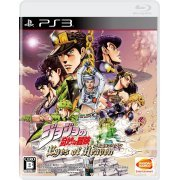 Jojo no Kimyou na Bouken Eyes of Heaven (Japan)