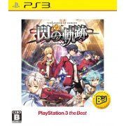 Eiyuu Densetsu: Sen no Kiseki (PlayStation 3 the Best) (Japan)