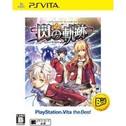 Eiyuu Densetsu: Sen no Kiseki (PlayStation Vita the Best) (Japan)