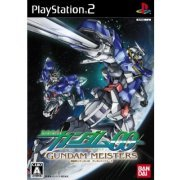 Mobile Suit Gundam 00: Gundam Meisters preowned (Japan)