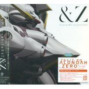 &Z [CD+DVD Limited Anime Pressing] (Japan)