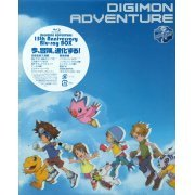 Digimon Adventure 15th Anniversary Blu-ray Box (Japan)