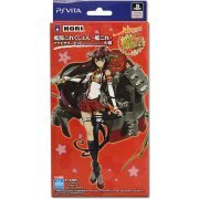 Kantai Collection Kankore Accessory Set for Playstation Vita (Yamato Ver.) (Japan)