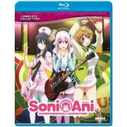 Soni-Ani Super Sonico: The Animation - Complete Collection  (US)
