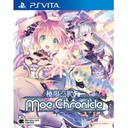 Moe Chronicle (Chinese & English Sub) (Asia)