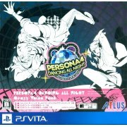 Persona 4: Dancing All Night [Crazy Value Pack] (Japan)