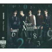 Your Number [CD+DVD Limited Edition] (Japan)