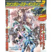 Phantasy Star Online 2 Episode 3 Master Guidebook (Japan)