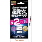 Screen Guard W Filter for New 3DS LL (Blue Light Cut Type) (Japan)