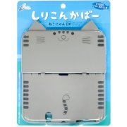 Silicon Cover Nekochan DX for 3DS LL (Saba)  (Japan)