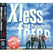 Jam Project Best Collection XI X Less Force (Japan)