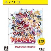 Disgaea D2 (Playstation 3 the Best) (Japan)
