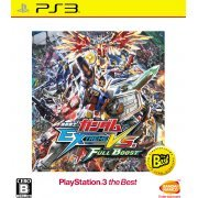 Mobile Suit Gundam Extreme VS. Full Boost (Playstation 3 the Best) (Japan)