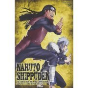 Naruto Shippuden The Fourth Great Ninja War - Uchiha Obito Vol.2 (Japan)