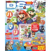 Famitsu DS + Wii [July 2015] (Japan)