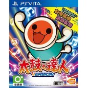Taiko No Tatsujin V Version (Chinese Sub) (Asia)