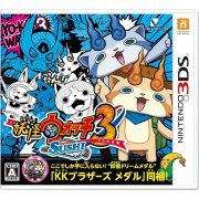 Youkai Watch 3 Sushi (Japan)
