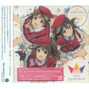 Idolm@ster Cinderella Girls Animation Project 07 Dekitate Evo Revo Generation (Japan)