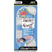 L2/R2 Button Grip Cover for PCH-2000 (White) (Japan)