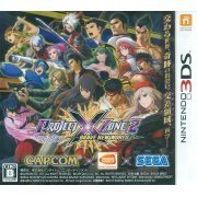 Project X Zone 2 Brave New World (Japan)