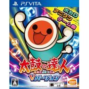 Taiko no Tatsujin V Version (Japan)