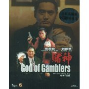 God of Gamblers (Hong Kong)