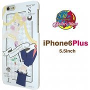 gourmandise Sailor Moon iPhone 6 Plus Character Jacket Princess Serenity & Tuxedo Mask SLM-36B