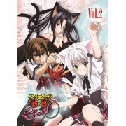 High School DxD Born Vol.2 [Blu-ray+CD] (Japan)