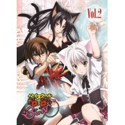 High School DxD Born Vol.2 [DVD+CD] (Japan)