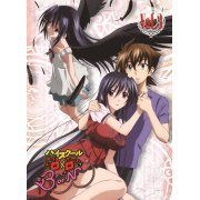 High School DxD Born Vol.3 [DVD+CD] (Japan)