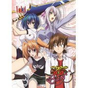 High School DxD Born Vol.4 [DVD+CD] (Japan)