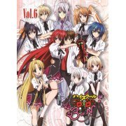 High School DxD Born Vol.6 [DVD+CD] (Japan)