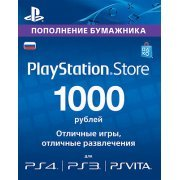 PlayStation Network Card (RUB 1000 / for RU network only) (Russia)