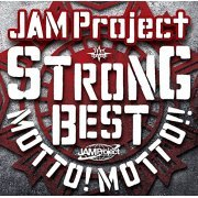 15th Anniversary Strong Best Album Motto Motto - 2015 (Japan)