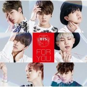 For You [CD+DVD Limited Edition Type B] (Japan)