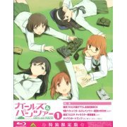 Girls Und Panzer Vol.1 [Limited Edition] (Japan)