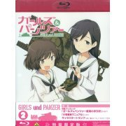 Girls Und Panzer Vol.2 [Limited Edition] (Japan)