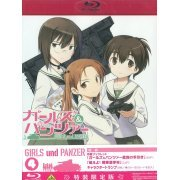 Girls Und Panzer Vol.4 [Limited Edition] (Japan)