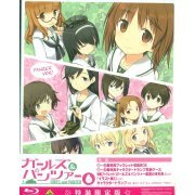 Girls Und Panzer Vol.6 [Limited Edition] (Japan)
