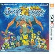 Pokemon Cho Fushigi no Dungeon (Japan)