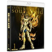 Saint Seiya Soul Of Gold Vol.1 [Limited Edition] (Japan)