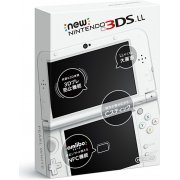 New Nintendo 3DS LL (Pearl White) (Japan)