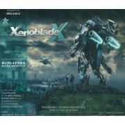 XenobladeX Original Soundtrack (Japan)