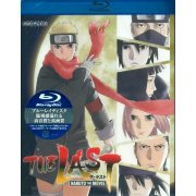 The Last - Naruto The Movie (Japan)