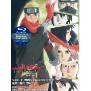 The Last - Naruto The Movie [Blu-ray+CD Limited Edition] (Japan)