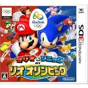Mario & Sonic at the Rio 2016 Olympic Games (Japan)